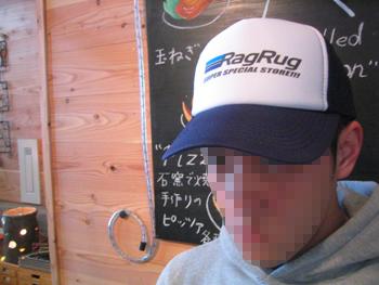Rag-Cap003.jpg