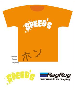 Speeds(T).jpg