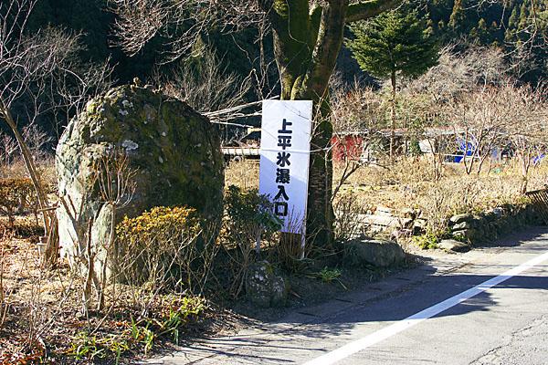 fujioka_2691.jpg
