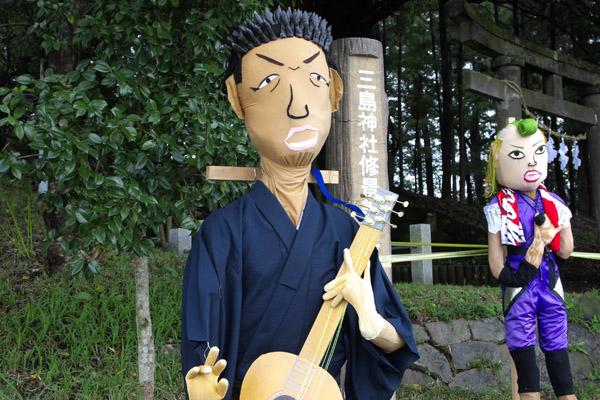 kakashi_0501.jpg