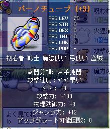 20050630001220.jpg