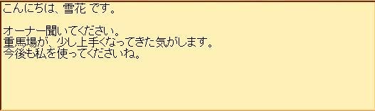 20060618115519.jpg