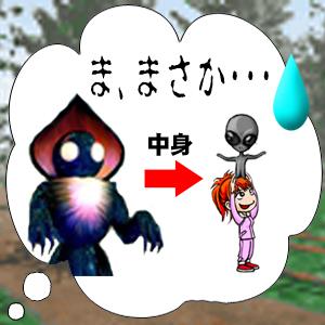 20060910141113.jpg