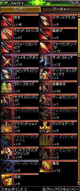 skill01.jpg