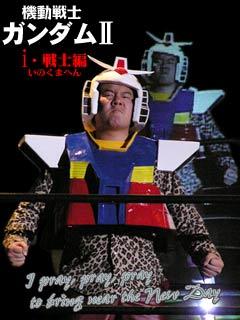 猪熊裕介(ガンダム)