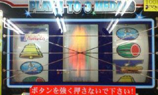 20061103162538.jpg
