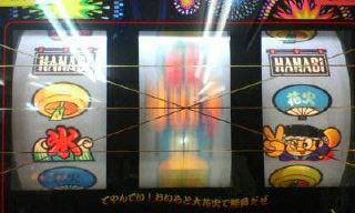20061103164703.jpg