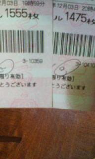 20061203211928.jpg