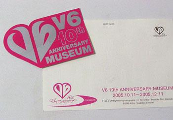 V6_museum.jpg