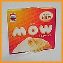 mow.jpg