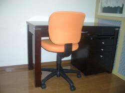 4/9 New Desk