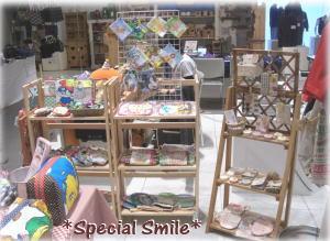 手芸フェア2006