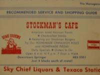ストックマンズカフェ