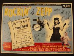 ROCKIN' AT ZEPP・ おもて
