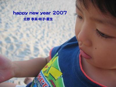 20070109000049.jpg