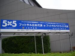 20050509185121.jpg