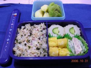 31日のお弁当
