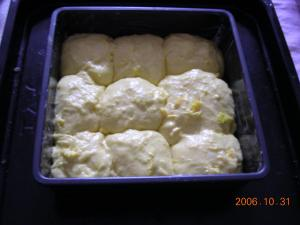 かぼちゃんぱん(発酵後)