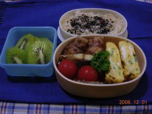 1日のお弁当1