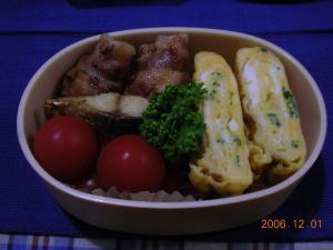 1日のお弁当2