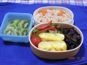 8日のお弁当1