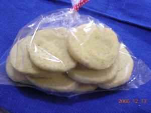 レモンクッキー贈り物