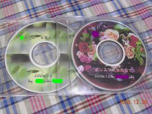 CD(yukiさんから)