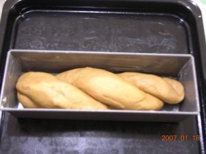 きなこパン(発酵前)