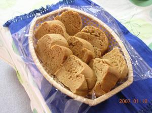 きなこパン(カット)