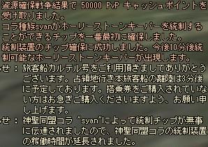 myur0002.jpg