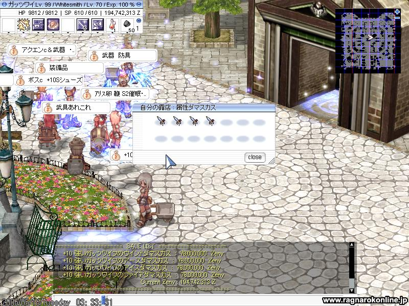 screenCottonCandy017.jpg