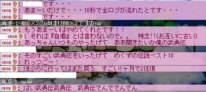 Maple0118.jpg