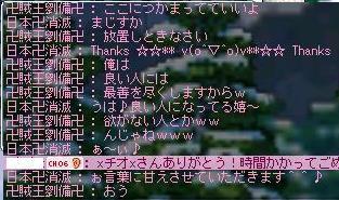 Maple0261.jpg