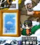 Maple0325.jpg