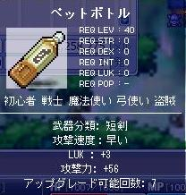 Maple0337.jpg