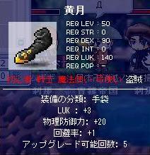 Maple0357.jpg
