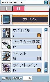 Maple0408.jpg