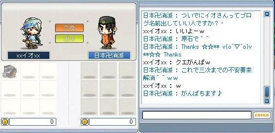 Maple0418.jpg