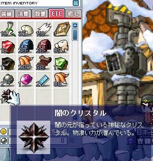 Maple0452.jpg