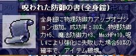 Maple0458.jpg