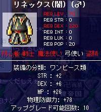 Maple0460.jpg