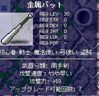 Maple0465.jpg