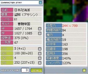 Maple0472.jpg