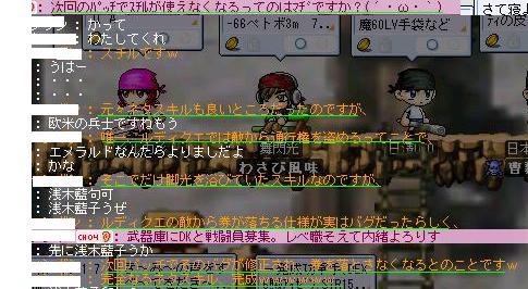 Maple0589.jpg