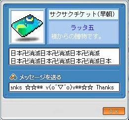 Maple0609.jpg