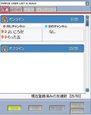 Maple0715.jpg