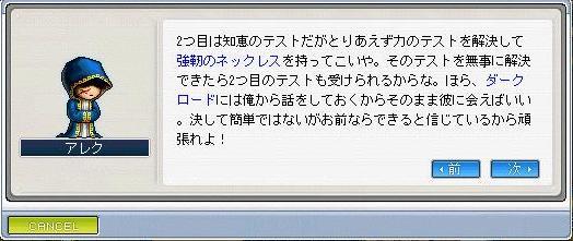 Maple0744.jpg