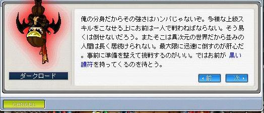 Maple0746.jpg