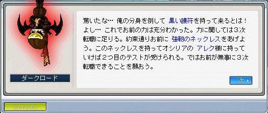 Maple0751.jpg