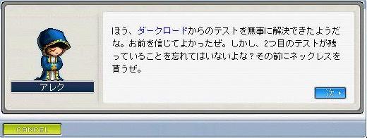 Maple0753.jpg